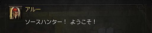 2016-05-27_024745.jpg