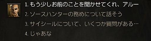 2016-05-27_024835.jpg