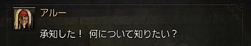 2016-05-27_024851.jpg