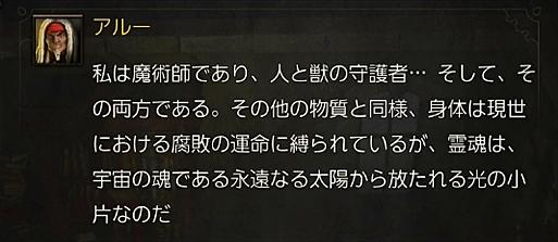 2016-05-27_025750.jpg