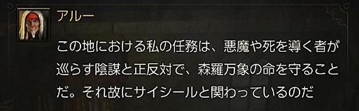 2016-05-27_025809.jpg