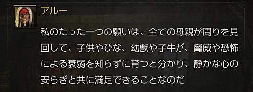 2016-05-27_025826.jpg