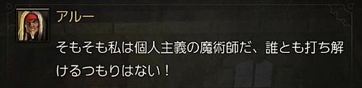2016-05-27_033620.jpg
