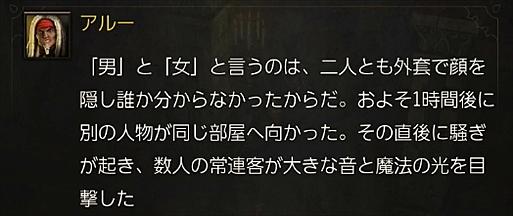 2016-05-27_063647.jpg