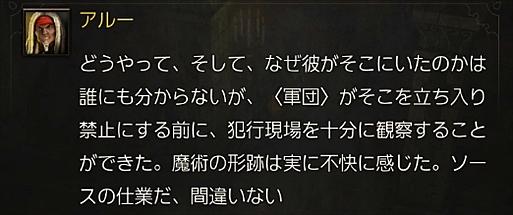 2016-05-27_063723.jpg