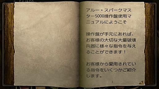 2016-05-28_055205.jpg