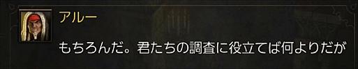 2016-05-28_060835.jpg
