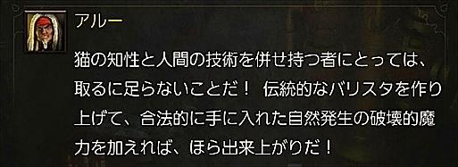 2016-05-28_125337.jpg