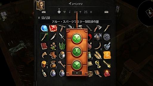 2016-05-28_130143.jpg
