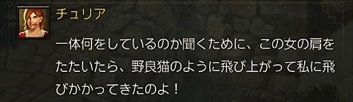 2016-06-02_085647.jpg