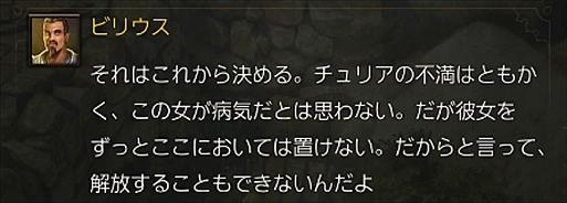 2016-06-02_091042.jpg