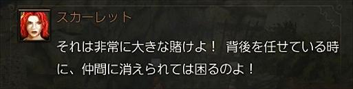 2016-06-02_091135.jpg