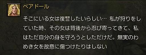 2016-06-02_094829.jpg