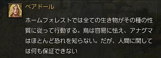 2016-06-03_114329.jpg