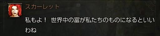 2016-06-07_090427.jpg