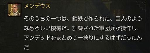2016-06-07_102244.jpg