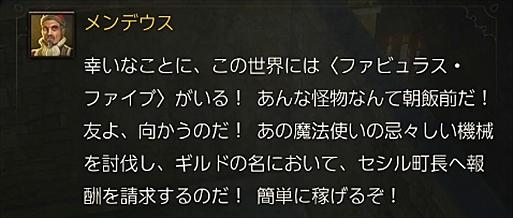 2016-06-07_102330.jpg