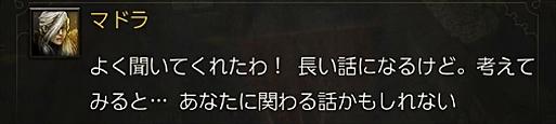 2016-06-15_100011.jpg