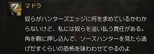 2016-06-15_102708.jpg