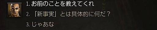 2016-06-18_001950.jpg