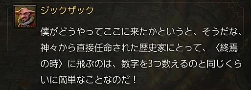 2016-06-28_100014.jpg