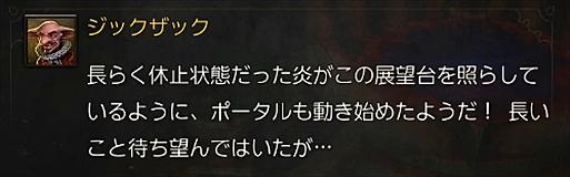 2016-06-29_040143.jpg