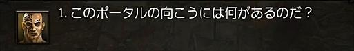2016-06-29_040526.jpg
