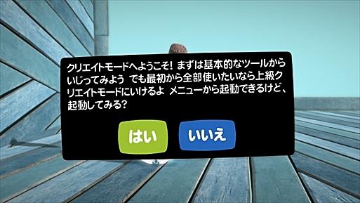 2016-07-11_134343.jpg