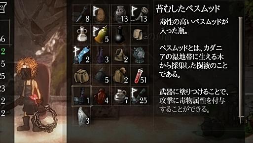 2016-08-18_130344.jpg