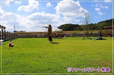 お初のラン・ファームリゾート糸島