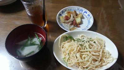 160524_yuusyoku.jpg