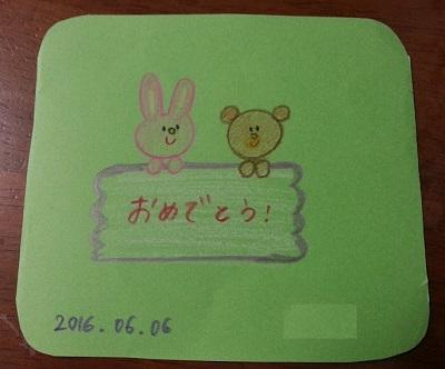 160606_CARD.jpg