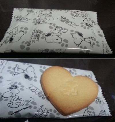 160609_Cookie01.jpg