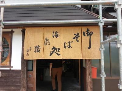 160626_daito_02.jpg