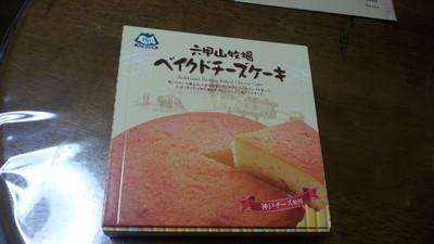 160908_Cake.jpg
