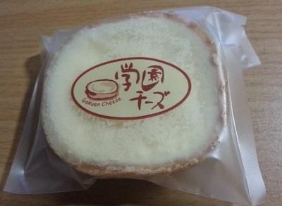 160927_Cake.jpg
