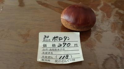161009_Tea4.jpg