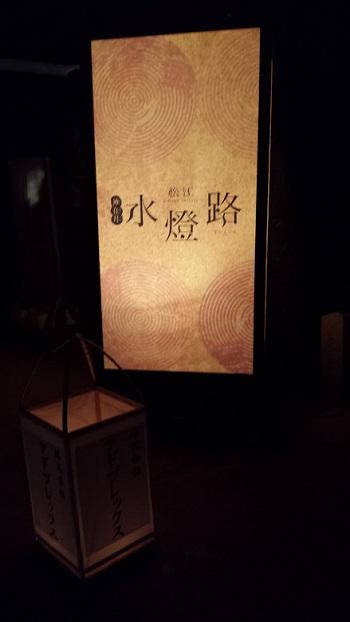 161009_matsuri02.jpg