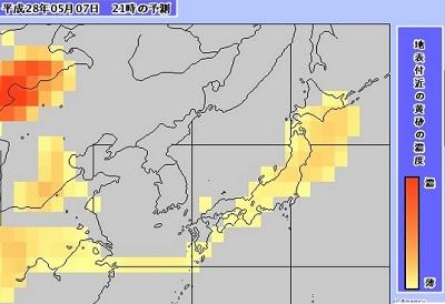 160507_黄砂