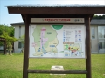 コウノトリの里公園の見取り図