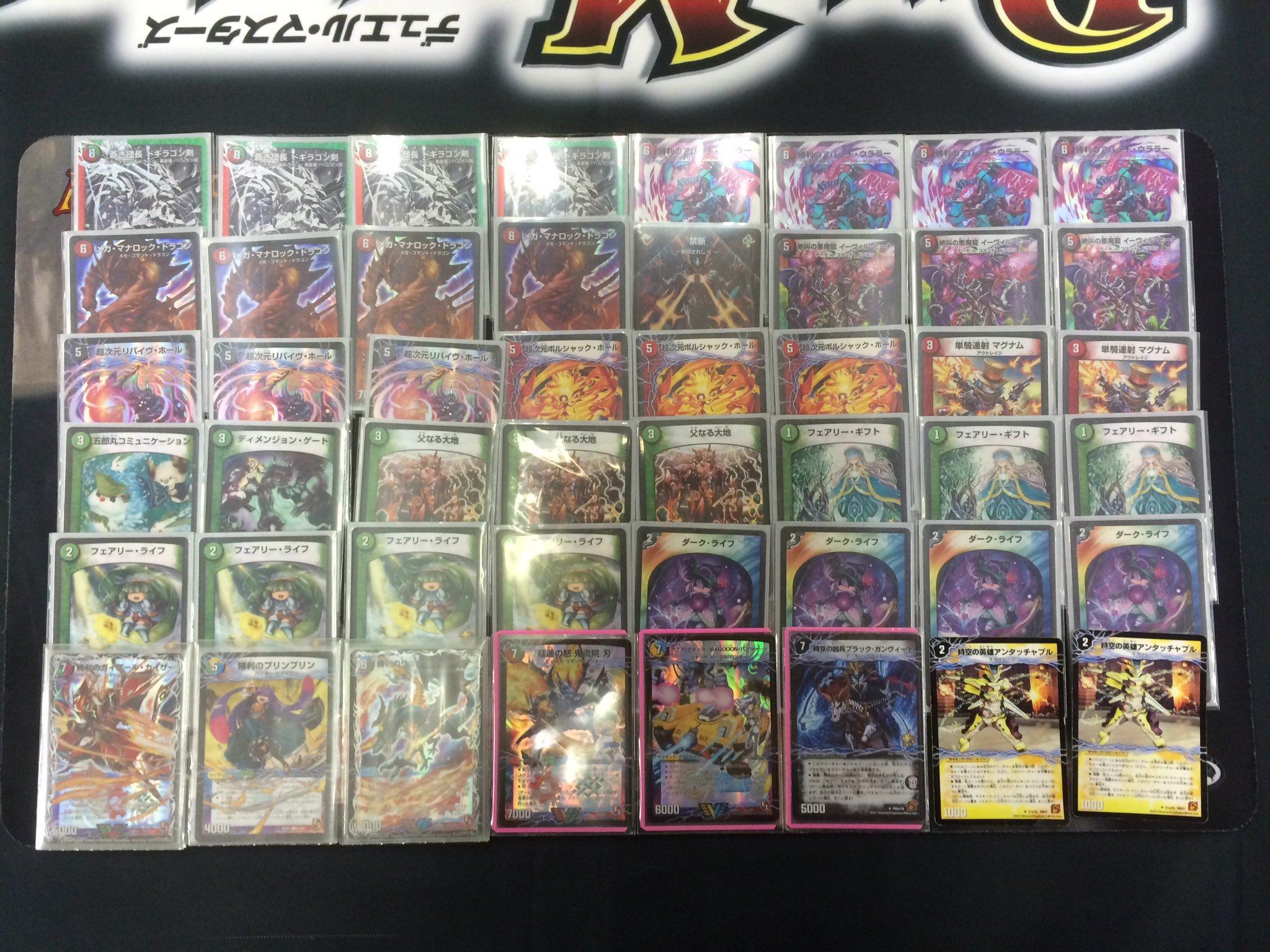 dm-fullcomp^hachiouji-20160710-deck-1st-d