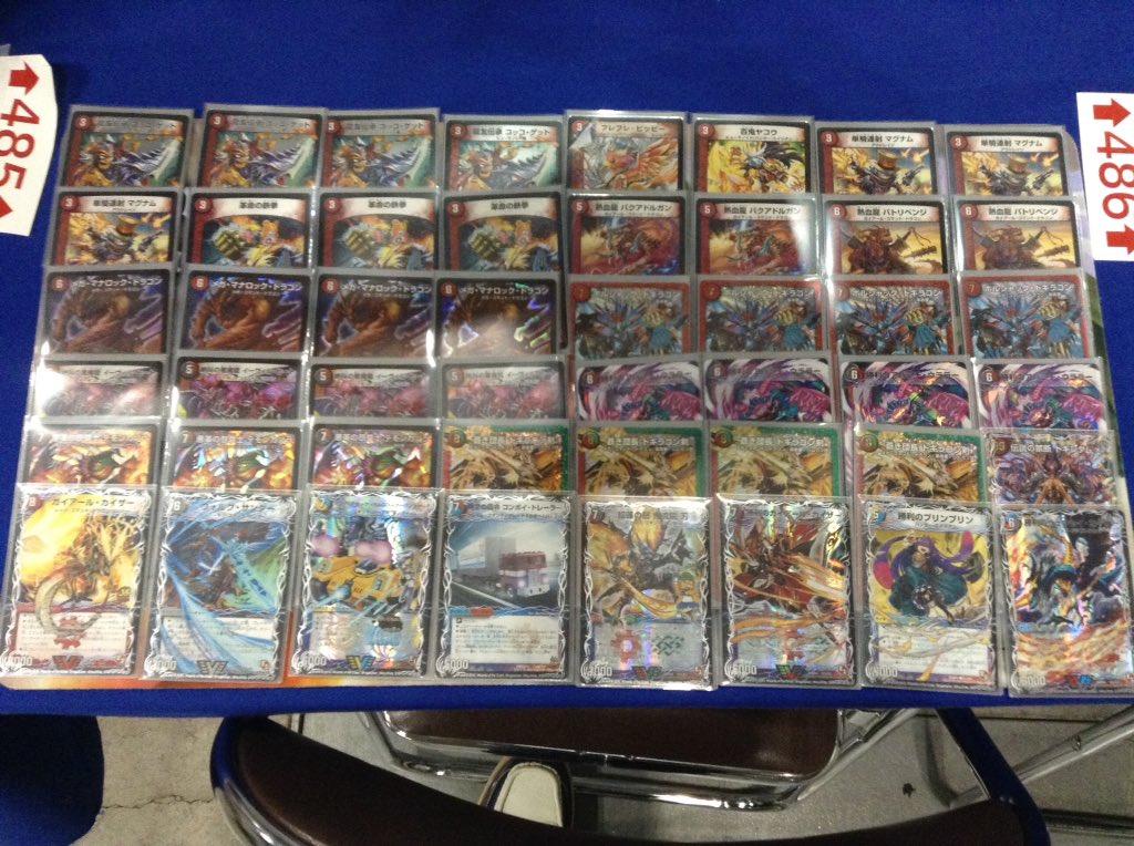 dm-cardgame-expo-2016-deck-1st-20160731.jpg