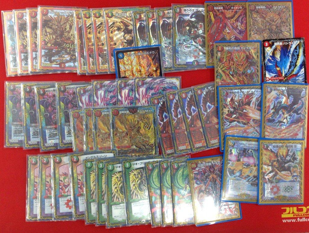 dm-fullcomp-hachiuoji-4th-20160904-deck-4th.jpg