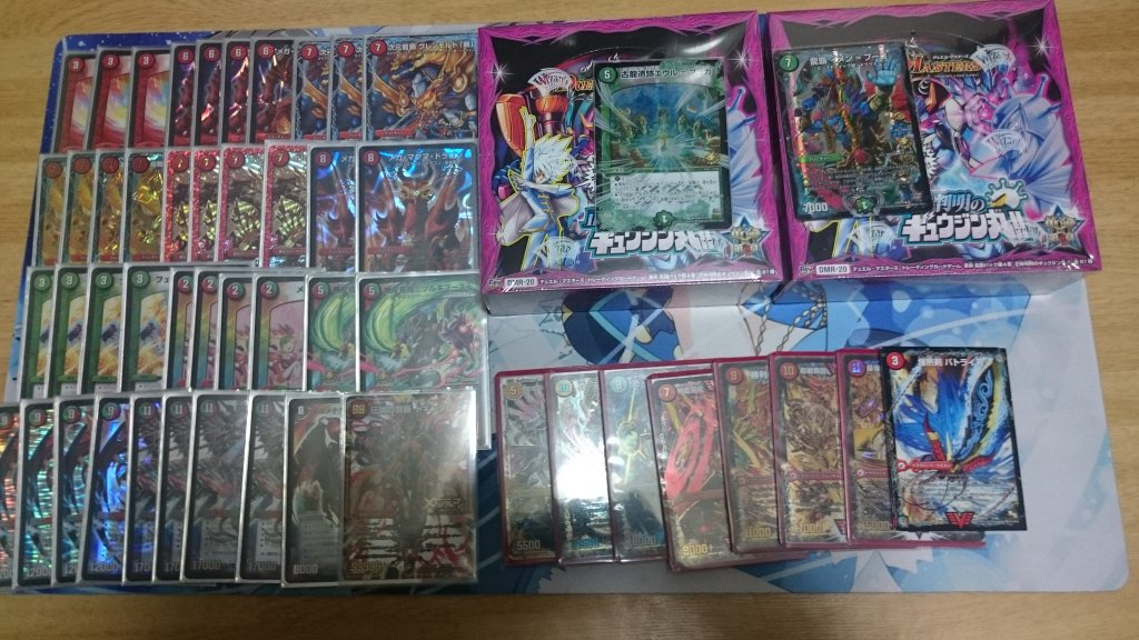 dm-hamanako-cs-2nd-deck-team-2nd-3.jpg