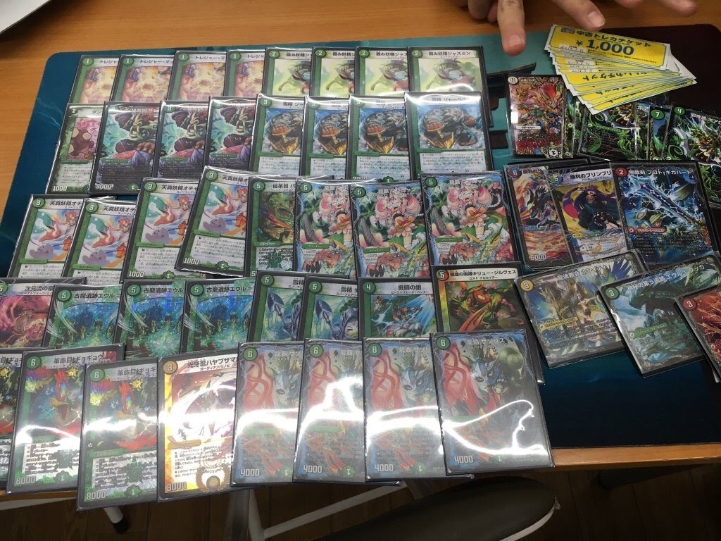 dm-shin-kurashiki-cs-5th-day1-20160505-deck-1st.jpg