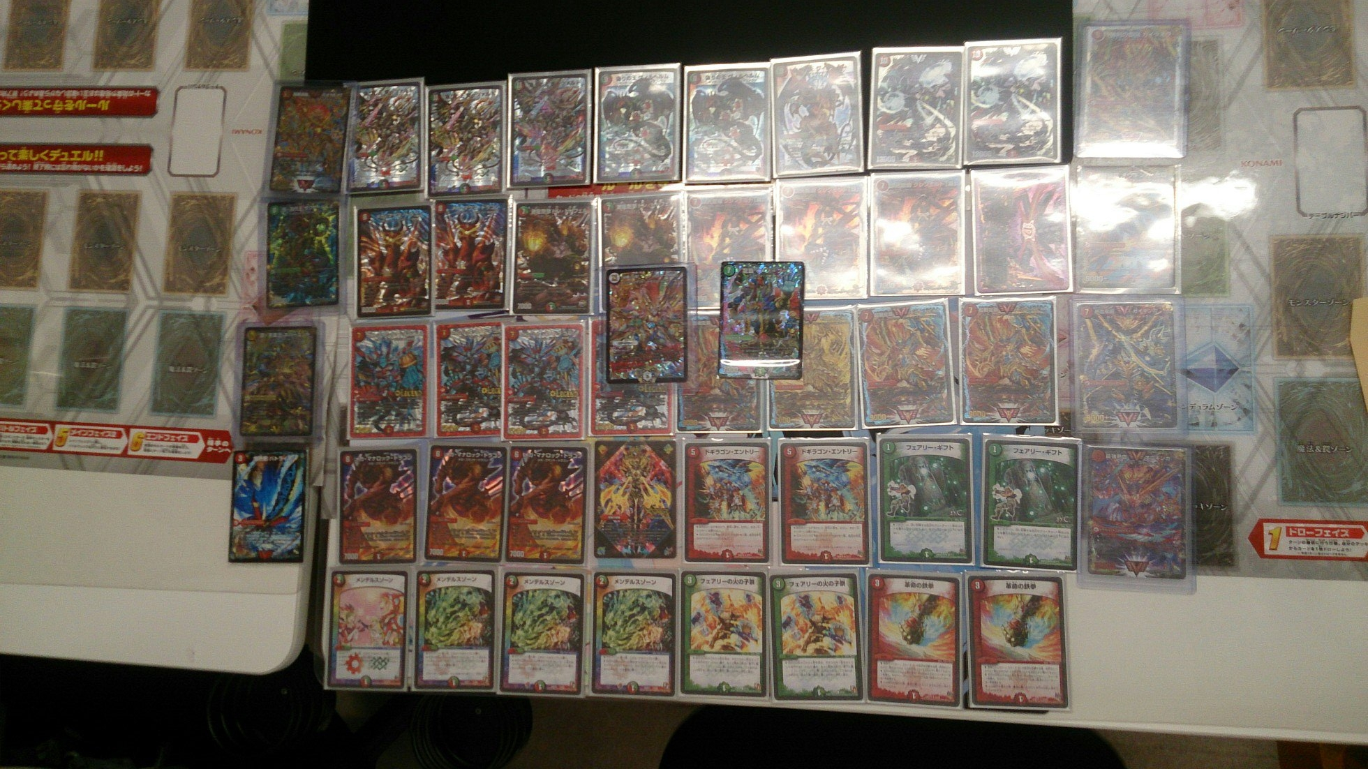 dm-takatsuki-cs-6th-deck-1st.jpg