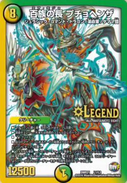 dmr21-20160521-card3.png