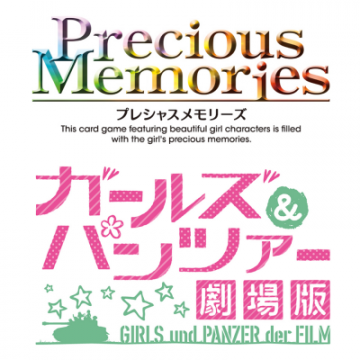 pre-memocies-girls-und-panzer-movie-20160519.png