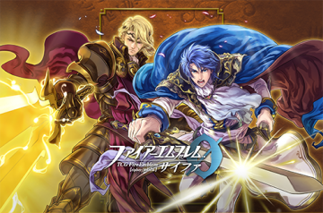 tcg-fire-emblem-0-20160630-booster-vol6.png