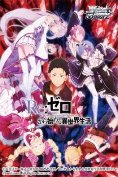 ws-rezero-20161008.jpg